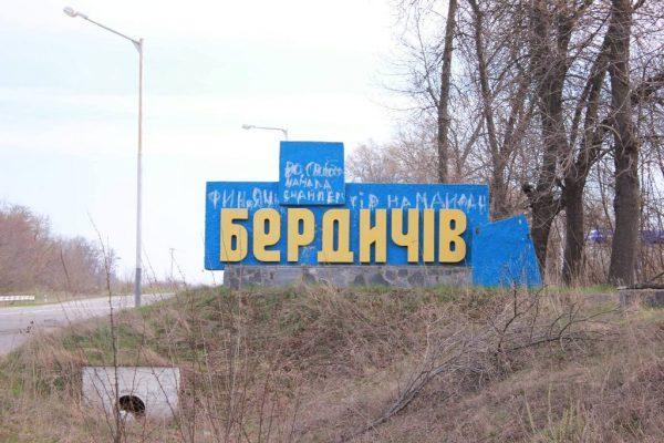 В Бердичеве убийцы расстреляли из автомата Калашникова человека: добавлено