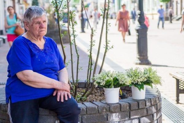 москва дома престарелых и интернаты эконом