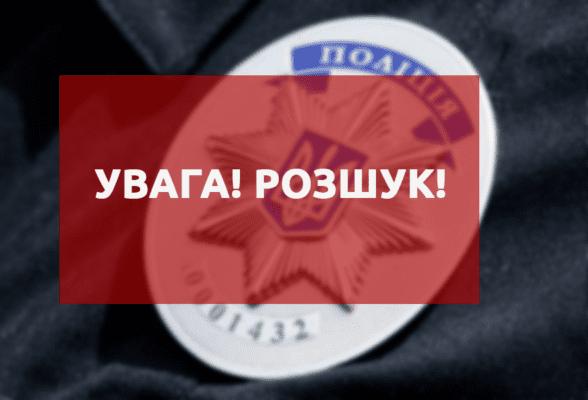 В Житомирській області знову сталася надзвичайна подія: з санаторію зник 13-річний підліток! ФОТО