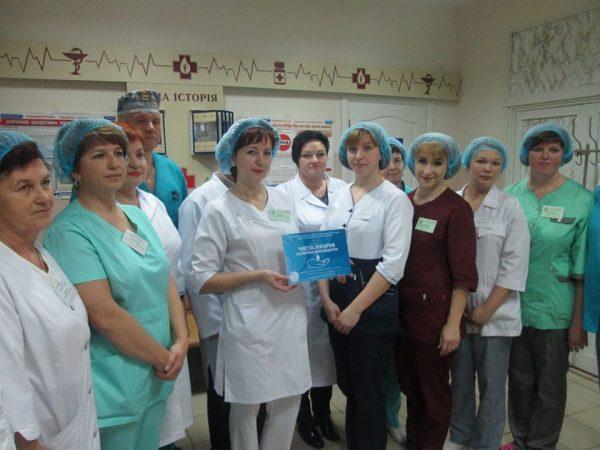 Бердичівська лікарня безпечна – є сертифікат!